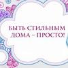 """Модный трикотаж""_Белгород"