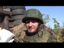 Военнослужащий ВС ДНР Волчонок_ в Мариуполе стояли с палками и щитами