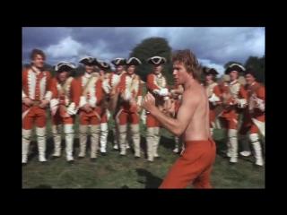Барри Линдон (1975). Кулачный бой
