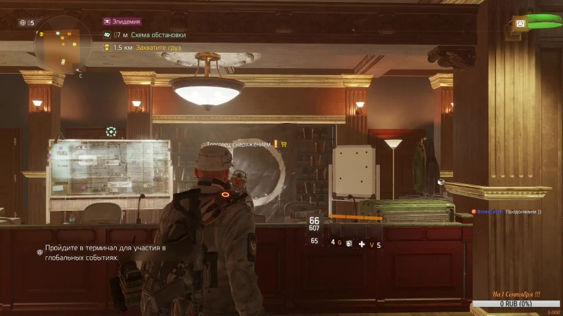 Tom Clancy's The Division | 1.7 Open 140 exotic boxes |