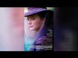 Госпожа Бовари (2014)  Madame Bovary
