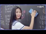 170706 Lee Yeongyoo - Smile Cam : Eye Contact @ Idol School