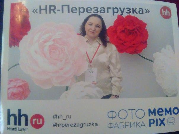 Фото №456239412 со страницы Ольги Васильевой