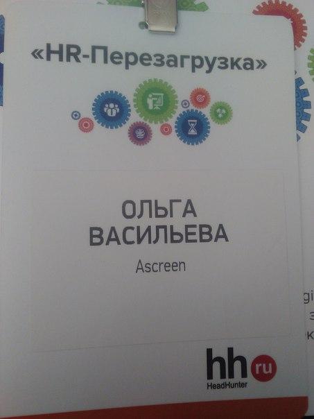 Фото №456239408 со страницы Ольги Васильевой