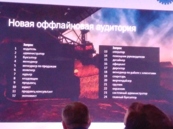 Фото №456239424 со страницы Ольги Васильевой