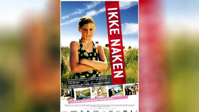 Цвет молока (2004)   Ikke naken