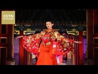В Пекине открылось шоу