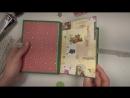 Как сделать мини альбом - Скрапбукинг мастер-класс - Aida Handmade