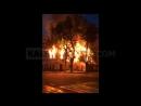 Пожар на Королёва