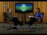 7. Смысл и значение 2013 года - года Змеи. Григорий Кваша. Част-1