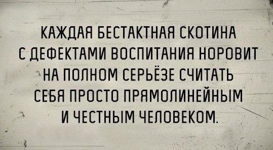 Фото №456242122 со страницы Елены Ковалёвой