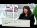 Гость дня: певица и композитор Екатерина Семёнова, телеканал Москва-Доверие, 2012