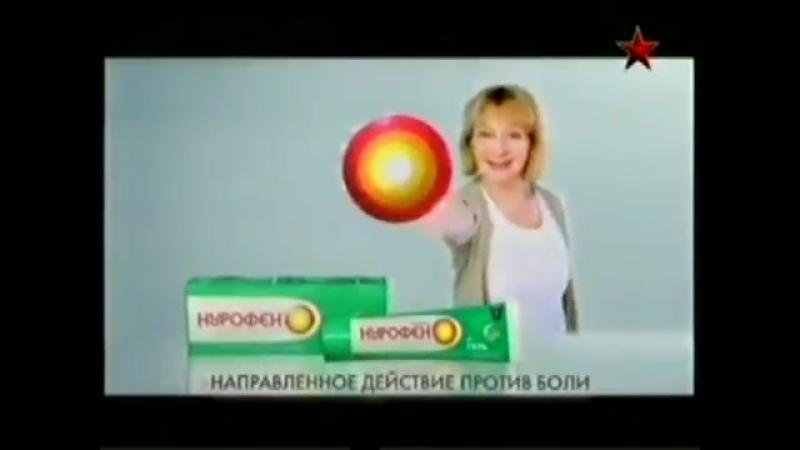 Реклама и переход вещания (Звезда-Енисей-регион, 16.12.2011)