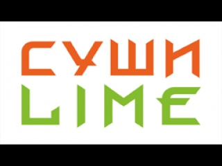 Я ЛЮБЛЮ СУШИ - LIME! (Thanx to Barry White - i love you, baby)