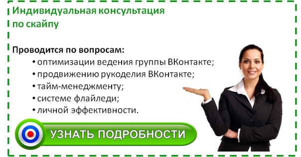 sh32.justclick.ru/zakaz_konsultacia
