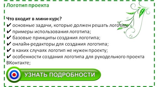 vk.com/nina_vladimirova_club?w=product-79250828_326903%2Fquery