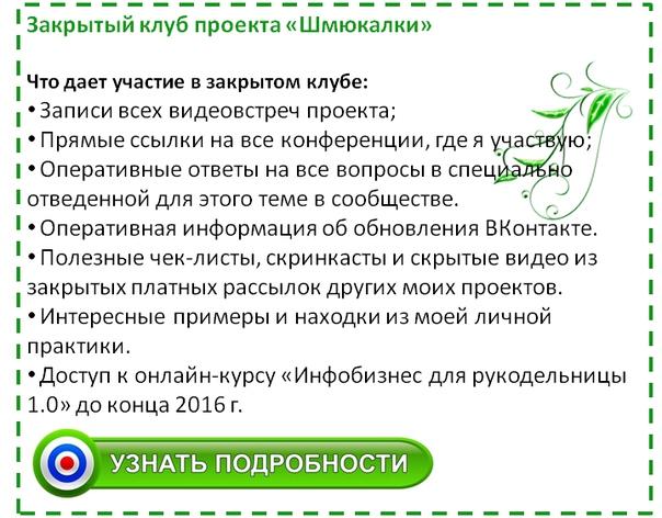 sh32.justclick.ru/zakaz_zakrityy_club