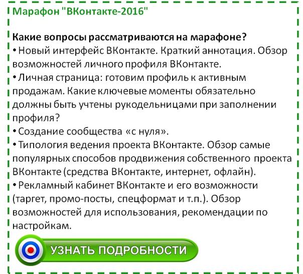 vk.com/nina_vladimirova_club?w=wall-79250828_2806