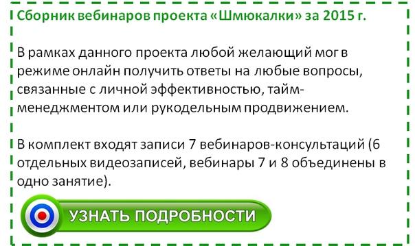 sh32.justclick.ru/zakaz_videovstrecha