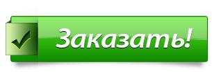 vk.com/im?media=&sel=-79250828