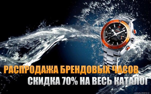 онлайн тв 112 украина смотреть онлайн прямой эфир