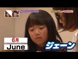 AKB48 Naruhodo High School ep28