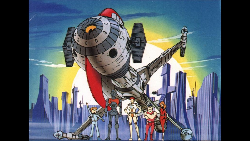 Капитан Фьючер / Captain Future (1978)