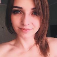 Таня Погребицкая
