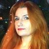 Алёна Романченко