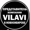 Тайга 8 | Бизнес с VILAVI | Tayga 8 Новосибирск