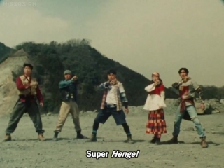 Ninja Sentai Kakuranger 12