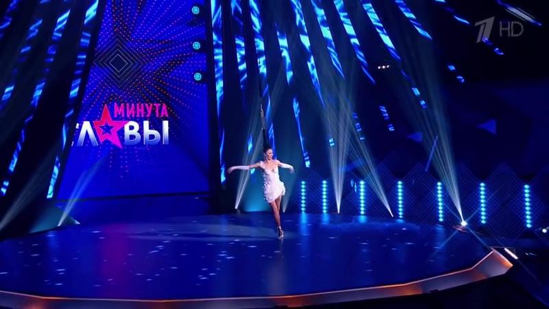 Тина Мамонова - Танец на волосах.Минута славы 10 сезон. Выпуск от 4.02.2017