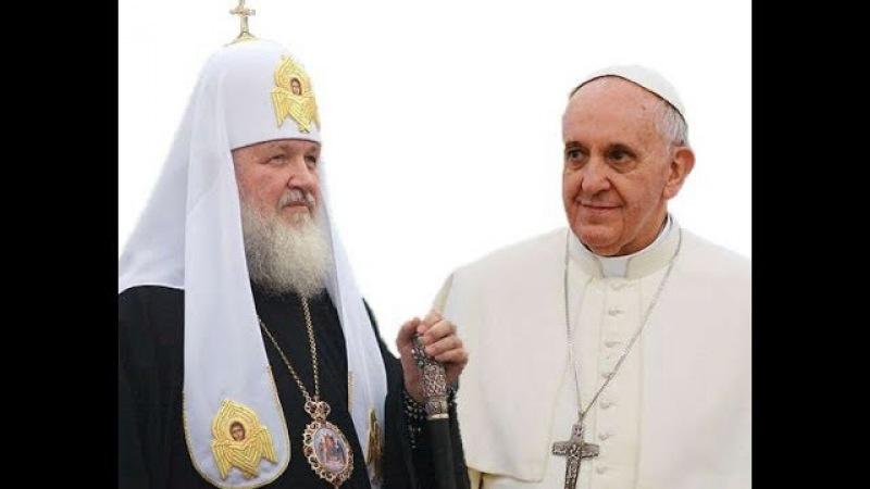 Обличение в ереси лжепатриарха Кирилла