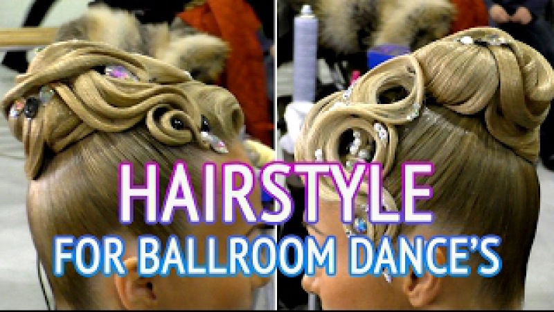 Female hairstyle for dancesport competition. Step2 | How to make? | Hairstyle for Ballroom dances