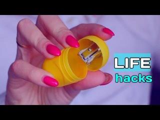 7 ЛАЙФХАКОВ / ИДЕЙ, которые упростят вашу жизнь/Life HACKS/Tanya StreLove
