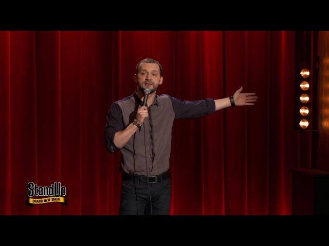 Stand Up: Руслан Белый - Летающие змеи из сериала STAND UP смотреть бесплатно видео онла ...