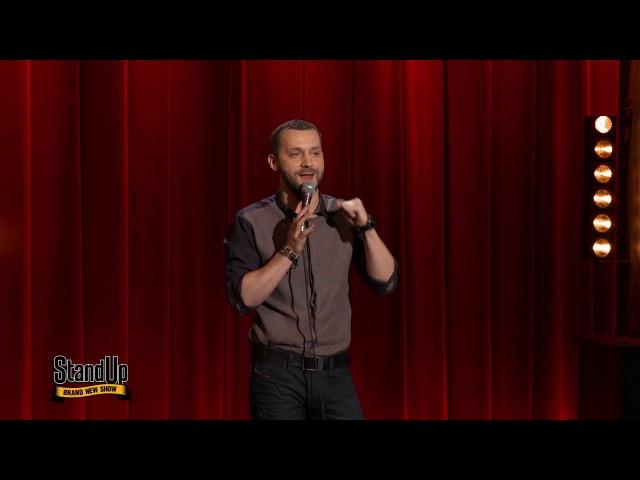 Stand Up: Руслан Белый - Кризис среднего возраста из сериала STAND UP смотреть бесплатно...