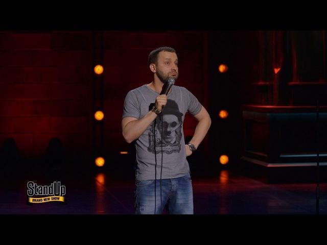 Stand Up: Руслан Белый - Люди загадили Землю из сериала STAND UP смотреть бесплатно виде ...