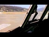 Последний рейс Ту-154 в Сочи а/к Татарстан (АБА)