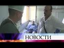 Хирурги изМосквы иПетербурга провели десятки сложнейших операций ввоенном госпитале Дамаска