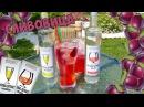 Сливовица по дачному Эссенции для алкоголя MOMIXBAR