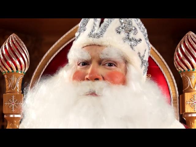 Новогоднее приключение Уроки волшебства Новинка 2017 » Freewka.com - Смотреть онлайн в хорощем качестве