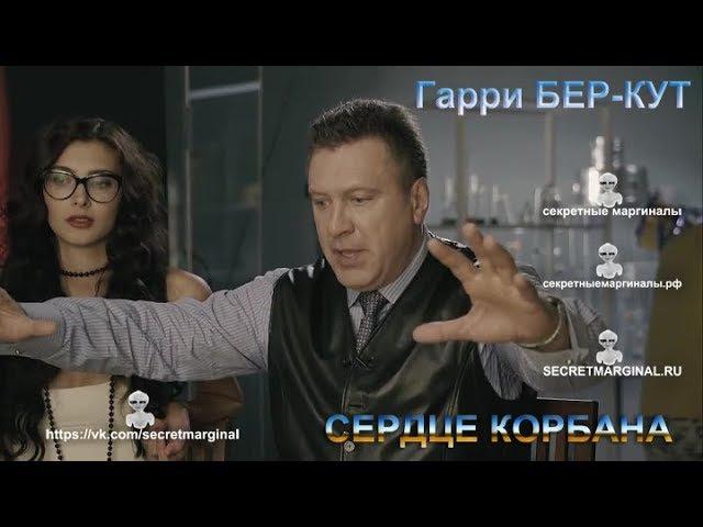 Игорь Беркут: говорим о новом украинском кино из Иерусалима