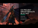 [EN] CD PROJEKT Group - H12017 financial results conference webcast