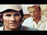Виза на Окантрос 1974 фильм ГДР