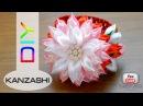 Повязка на голову с цветком Канзаши. МК. Рукоделие. DIY. Hand Made. Kanzashi.
