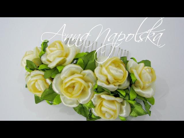 Гребінь з трояндочками канзаши. Гребень с розочками своими руками. Little roses kanzashi