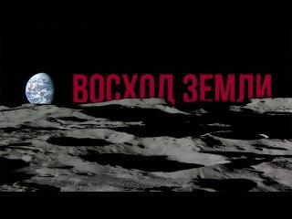 Луна в HD: лучшие снимки японской лунной программы