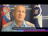 Вадим Капустин о дискриминации экологов на территориях