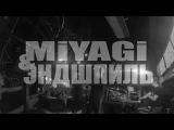 MiyaGi &amp Эндшпиль - КОНЦЕРТ В ЧЕБОКСАРАХ